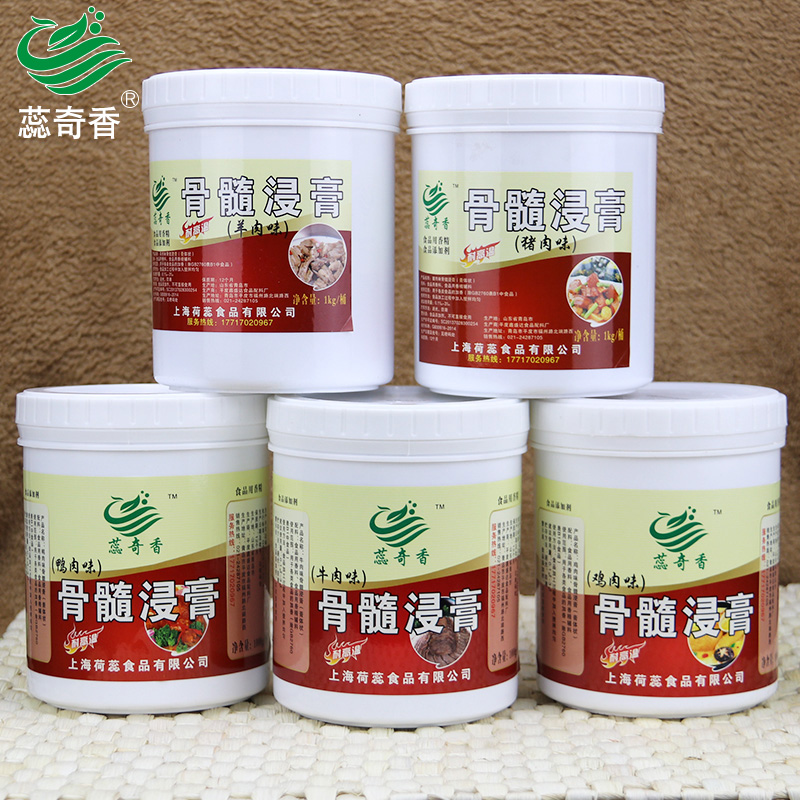 Rui Qi Xiang chicken bone marrow extract, pig, beef, duck, meat, fresh cream, essence, meat flavor, aftertaste cream, magic ointment 1Kg