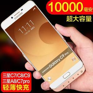 适用三星C5/C7/C8背夹电池C9pro超薄无线A8充电宝C5pro专用式手机