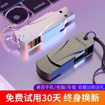 正品高速U盘128G大容量正版u盘手机电脑两用学生办公优盘刻字金属