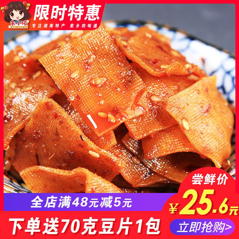 朱小依香辣豆皮 平江特产香干 湖南辣味零食自制小吃麻辣豆腐干