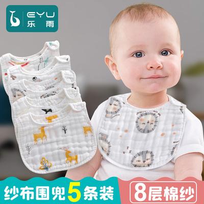 婴儿口水巾纯棉纱布防水吐奶围嘴新生宝宝围兜360度旋转脖夏季薄