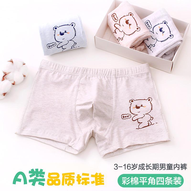 热销60件有赠品纯棉男童平角中大童全棉100%夏内裤