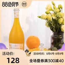 10斤桶装自酿酒批发三生三世十里桃花酒桃花酿桃花醉女士低度甜酒
