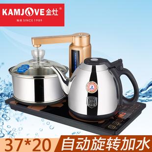 金灶電熱水壺自吸上水V9全智能自動旋轉加水電茶壺抽水茶具電茶爐