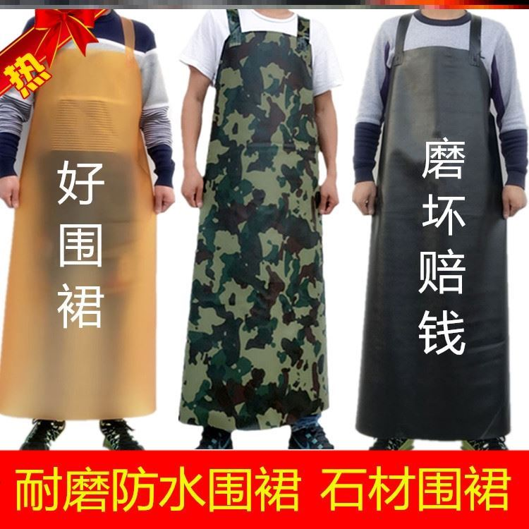 Warm industrial solid color style protection housework professional family work bottom clean light wash free skirt apron apron