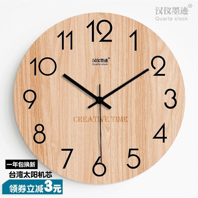Часы на стену Артикул 550110681348