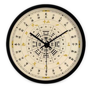 创意艺术中式二十四节气太极养生客厅静音挂表挂钟时钟石英钟包邮