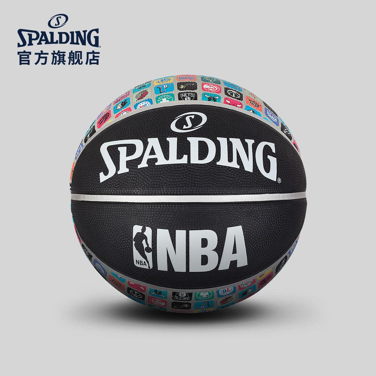 Товары для баскетбола Артикул 565996709572
