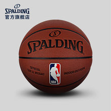 SPALDING Official Flagship Shop NBA Colour Dribbler 7 Indoor and Outdoor PU Basketball 74-602Y