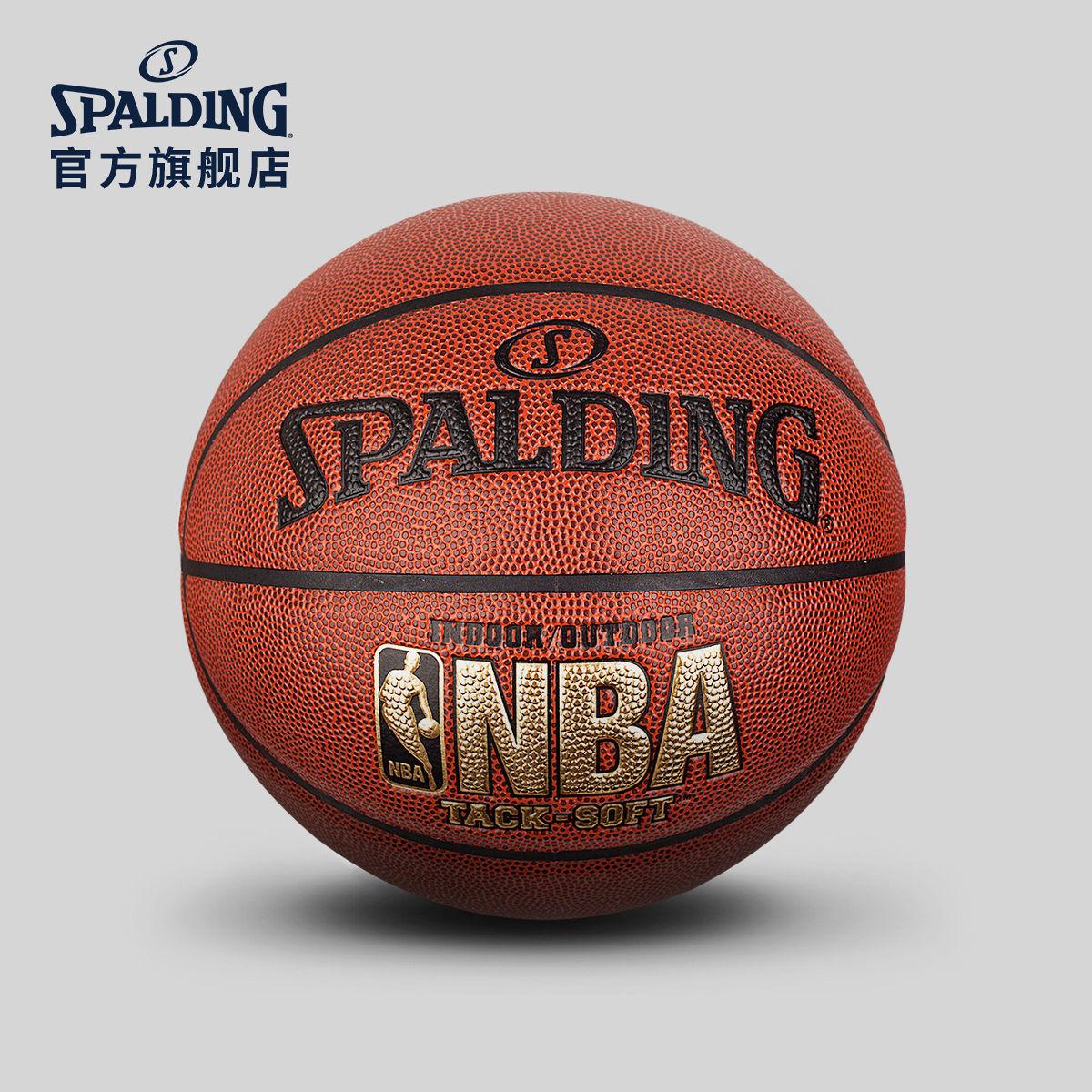 Товары для баскетбола Артикул 38033695571