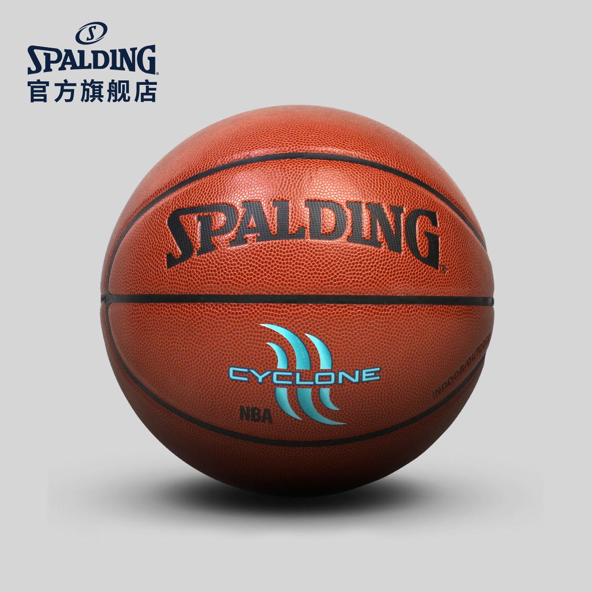 Товары для баскетбола Артикул 9910982053