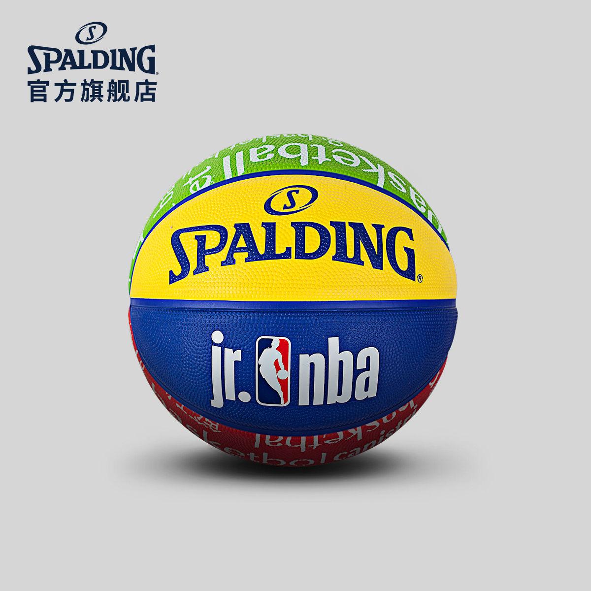 Товары для баскетбола Артикул 41637831379
