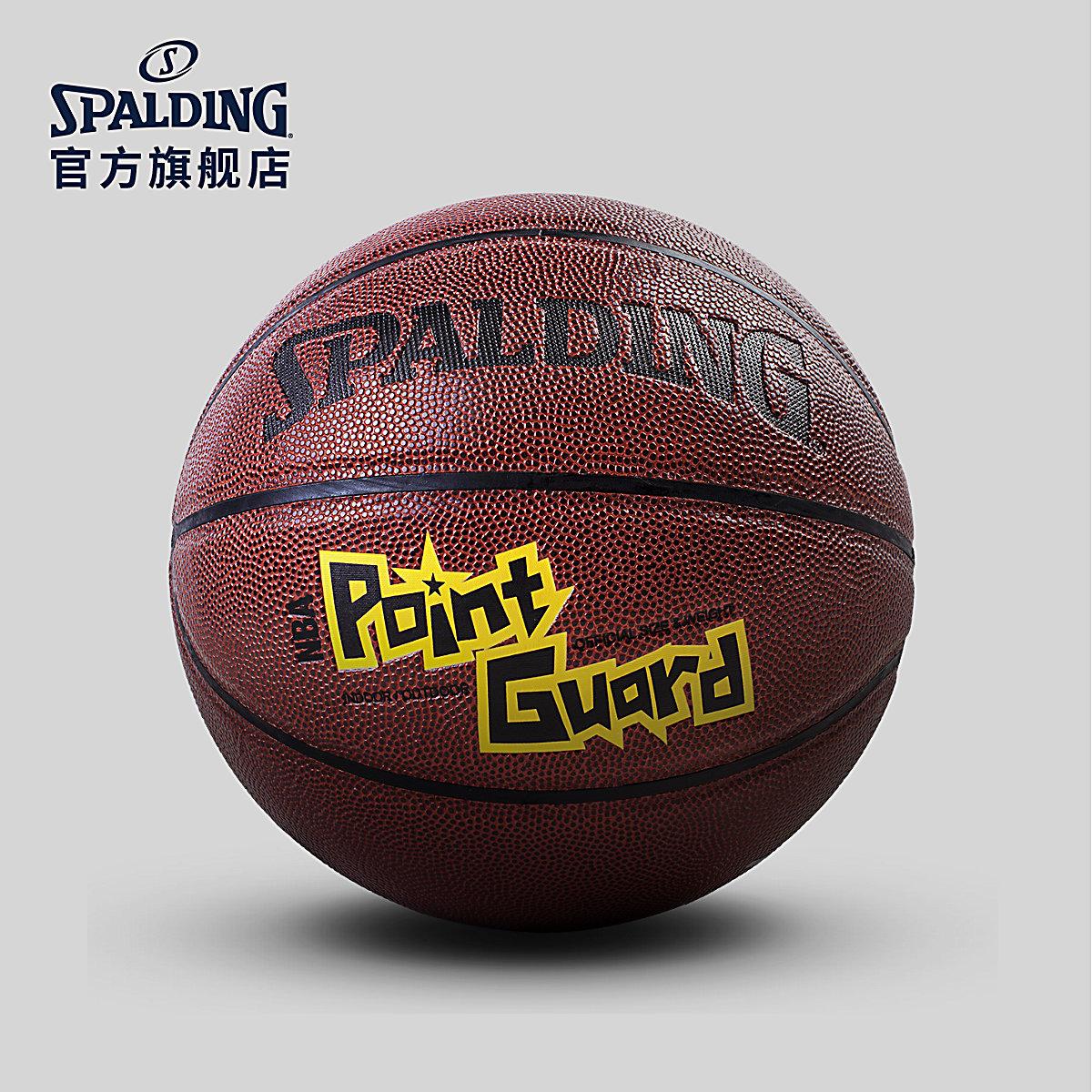 SPALDING официальный флагманский магазин NBA расположение контроль мяч после охрана комнатный на открытом воздухе кожзаменитель баскетбол 74-100