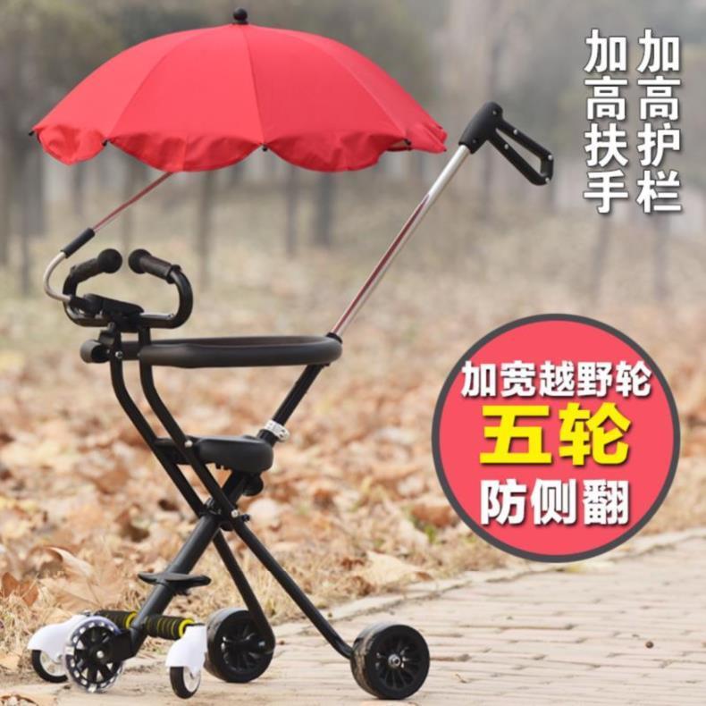 婴童溜娃神器车轮折叠五轮车走路5岁小推车可坐坐立小学生卡通3岁10-10新券