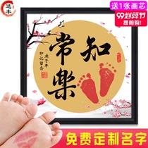 知足常樂攜手一生字畫寶寶印腳印小腳丫掛畫嬰兒周歲紀念手足情深