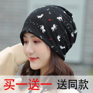 帽子女式韩版潮春秋季套头防风保暖围脖帽堆睡帽产妇月子帽包头巾