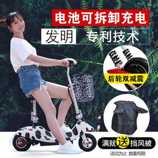 emicro小海豚女性电动车成人小型超轻电瓶车迷你代步车折叠滑板车品牌