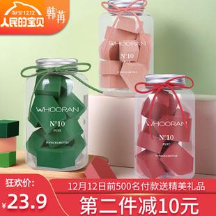 WHOORAN韩苒美妆蛋果冻房型海绵粉扑长方形粉底液化妆棉10粒粉扑