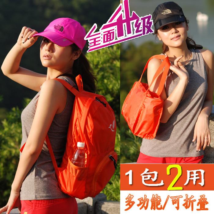 リュックサック屋外旅行リュックサック男女携帯徒歩旅行リュックサック防水超軽量肌バッグ