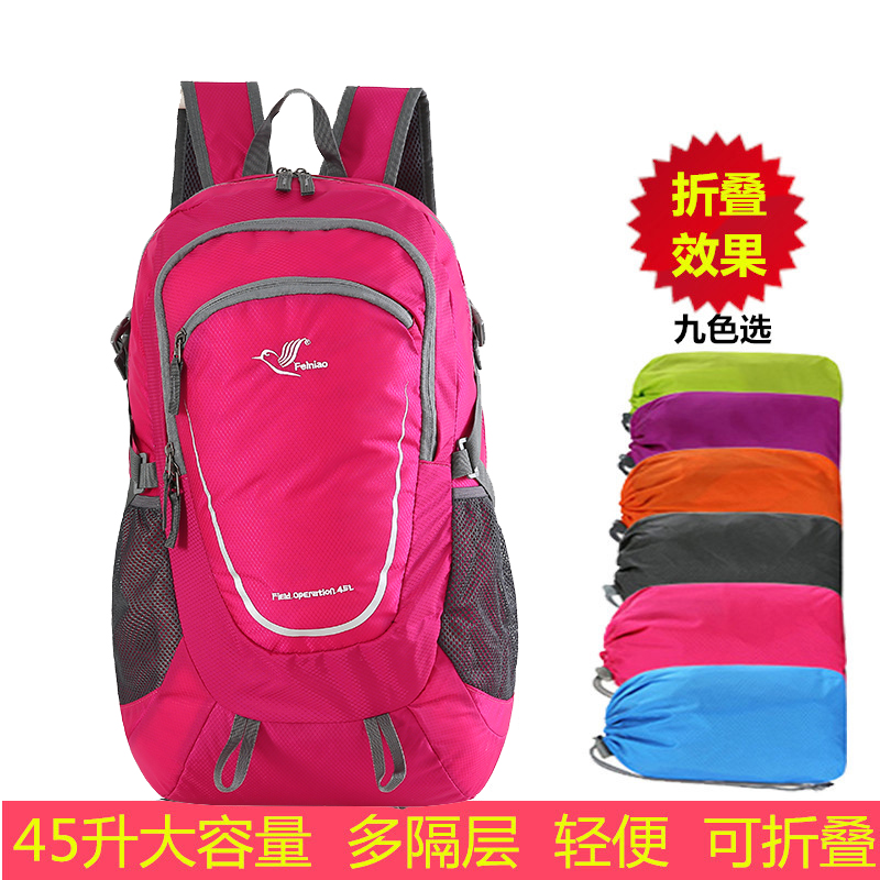 Foldable ultra light backpack outdoor travel mountaineering mens and womens bag waterproof large capacity portable skin bag