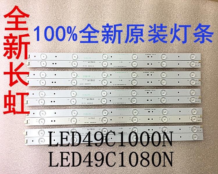 В оригинальной упаковке Changhong LED49C1000N свет полосатый LED49C1080N свет полосатый LB-C490F13-E2-L-G1-SE2