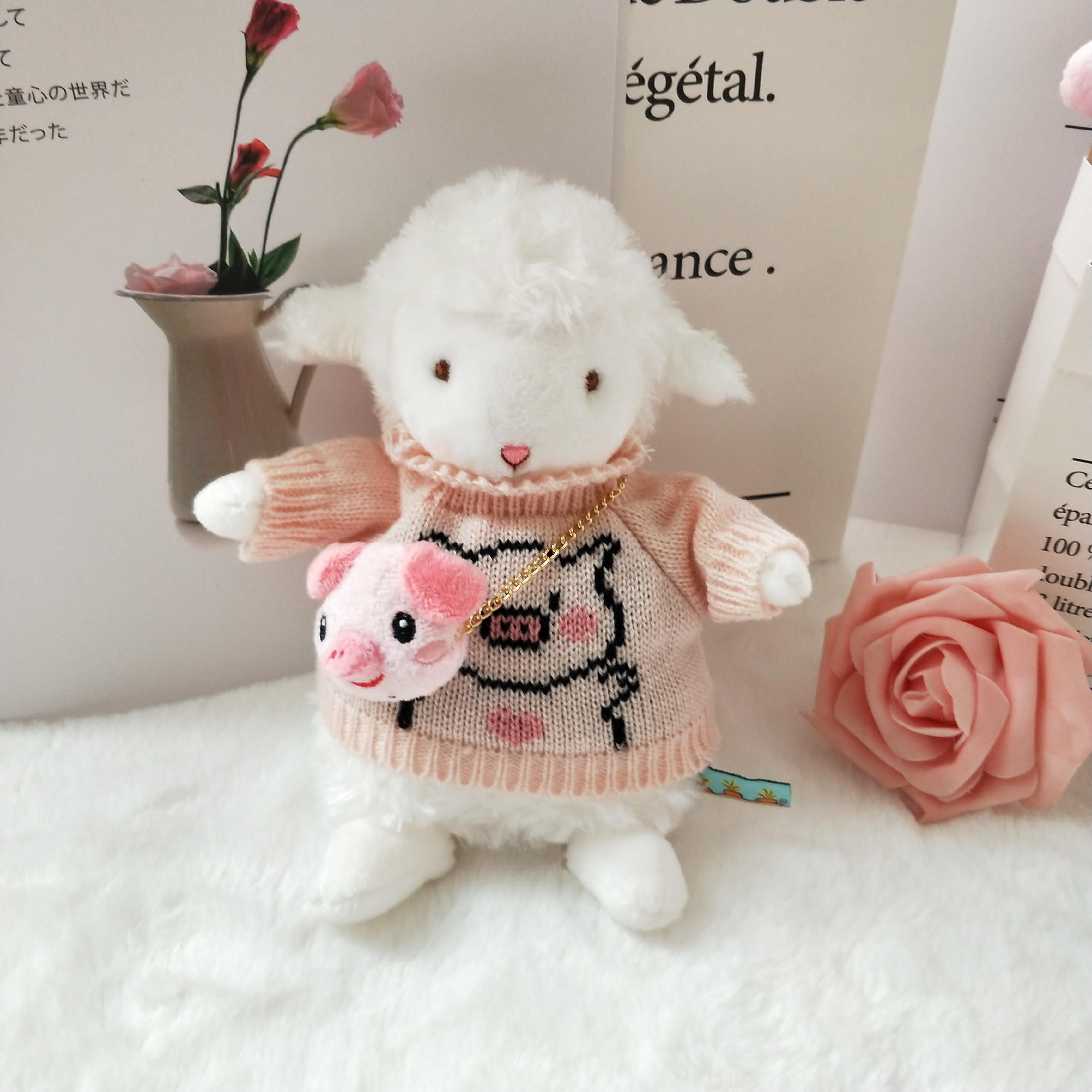 网红娃娃衣服17厘米小羊玩偶毛衣小坐羊服饰替换装配饰配件
