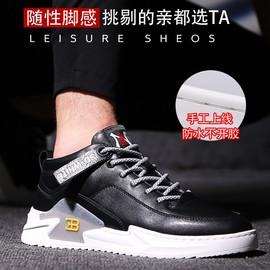 Men's Sports Casual Shoes Trendy Wild White Shoes小白鞋男鞋图片