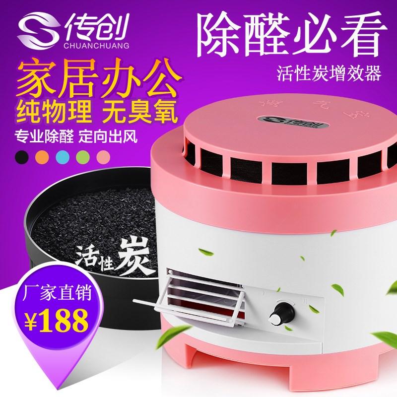 空气净化器除甲醛活性炭增效器净气宝除味家用卧室内办公室小型