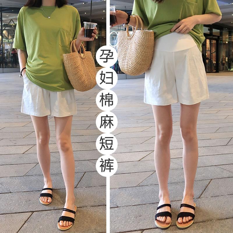 孕妇短裤夏季薄款孕妇裤子外穿时尚宽松安全裤打底裤孕妇装夏装