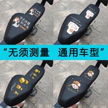 电动车坐垫套防水通用型防晒电瓶车座套爱玛雅迪新日隔热坐垫皮套