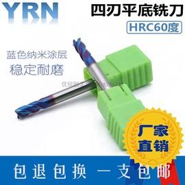 60度蓝纳米涂层钨钢铣刀4刃合金铣刀高硬度耐磨CNC立铣刀D4 D6 D8图片