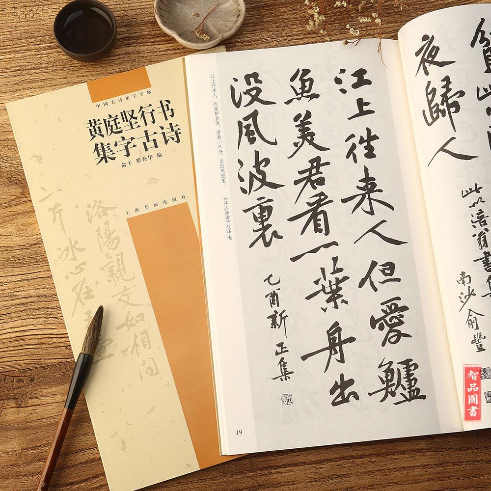 Китайская каллиграфия Артикул 521109979514