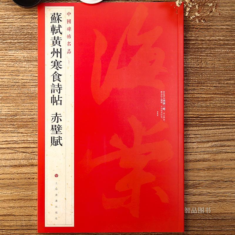 Китайская каллиграфия Артикул 40222179784