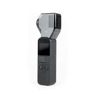 PGYTECH云台保护罩用于大疆dji osmo pocket配件镜头固定盖卡扣口袋灵眸配件云台osmo运动相机拓展配件