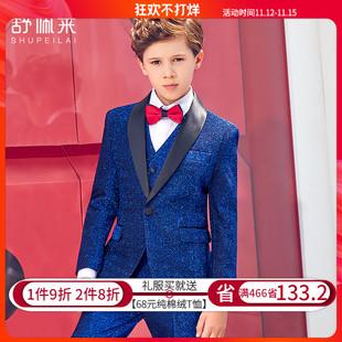 男童西装套装小西服花童礼服儿童西服男孩钢琴演出服帅气英伦走秀