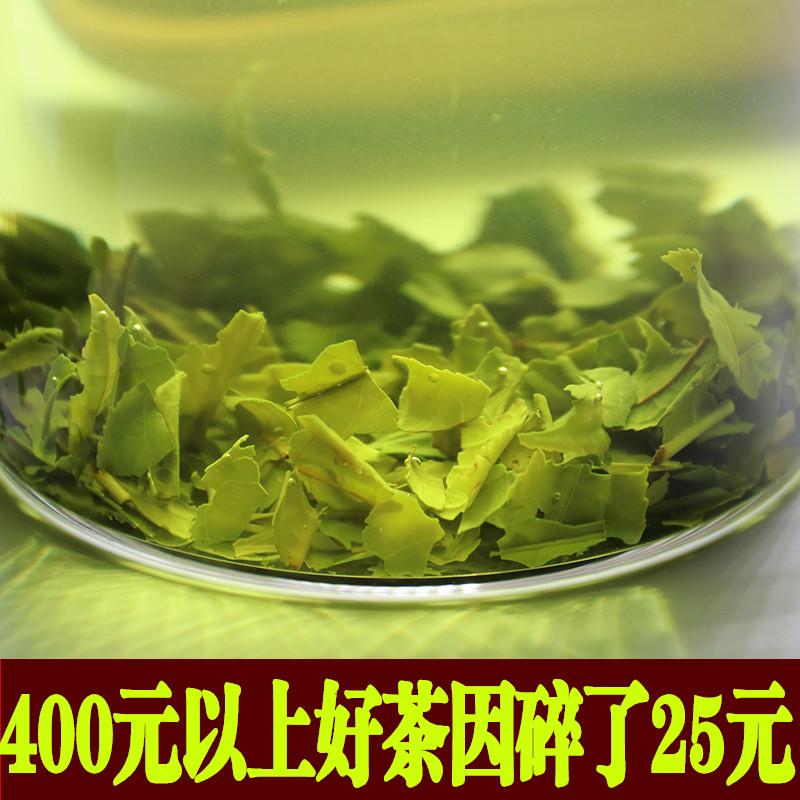 Чай Люань Гуапянь Артикул 550250912867
