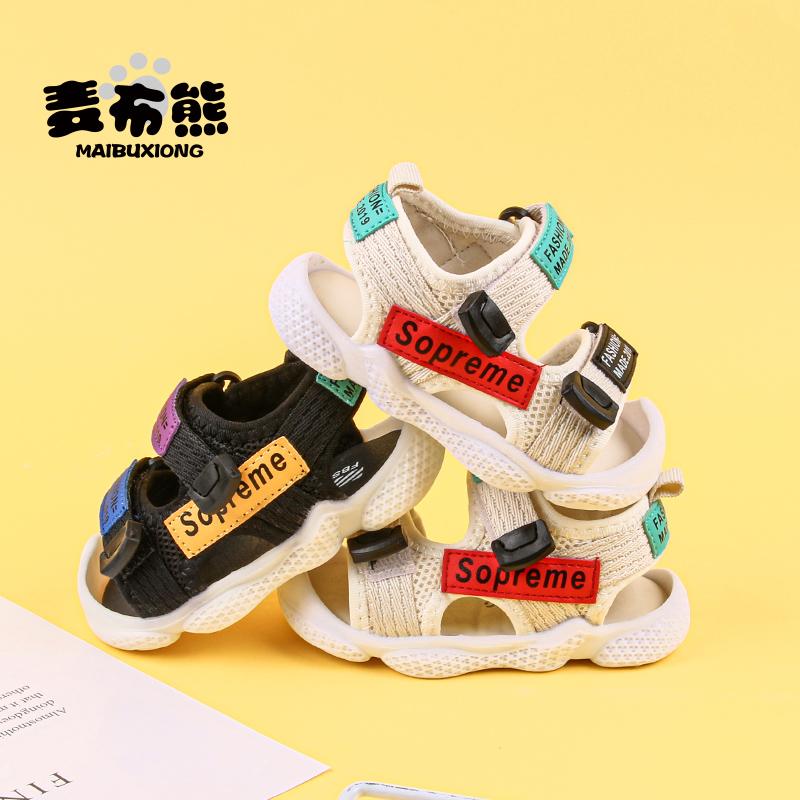 Детская обувь / Одинаковая обувь для детей и родителей Артикул 619335742003