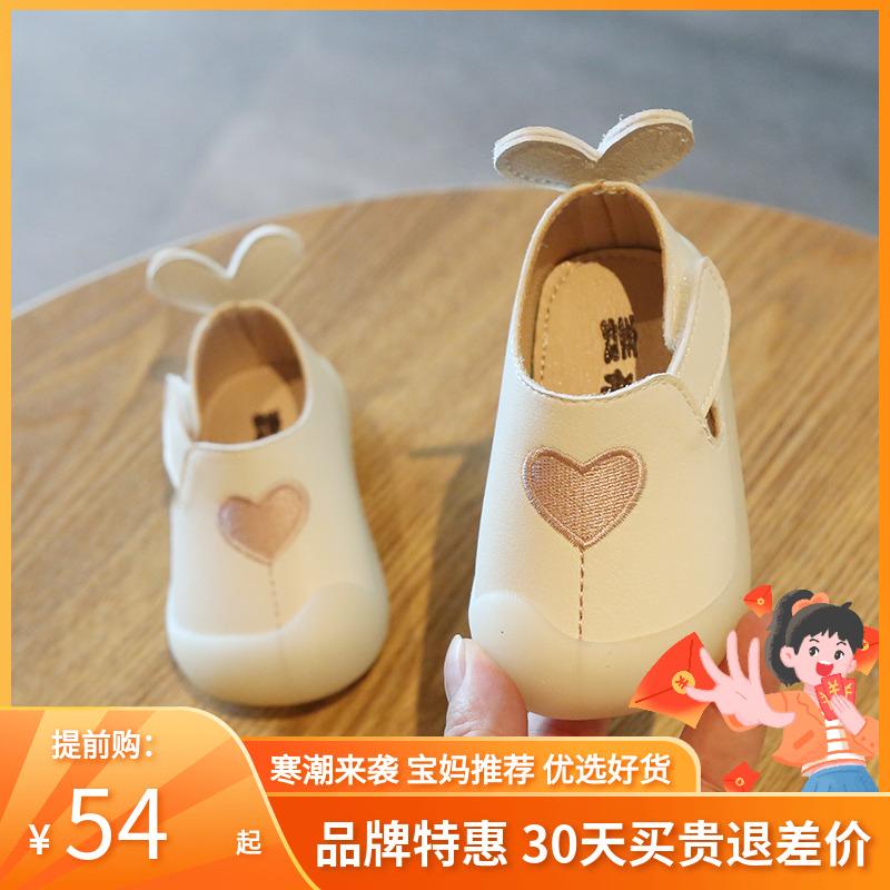 春秋季女宝宝鞋子3岁1一2 0皮鞋