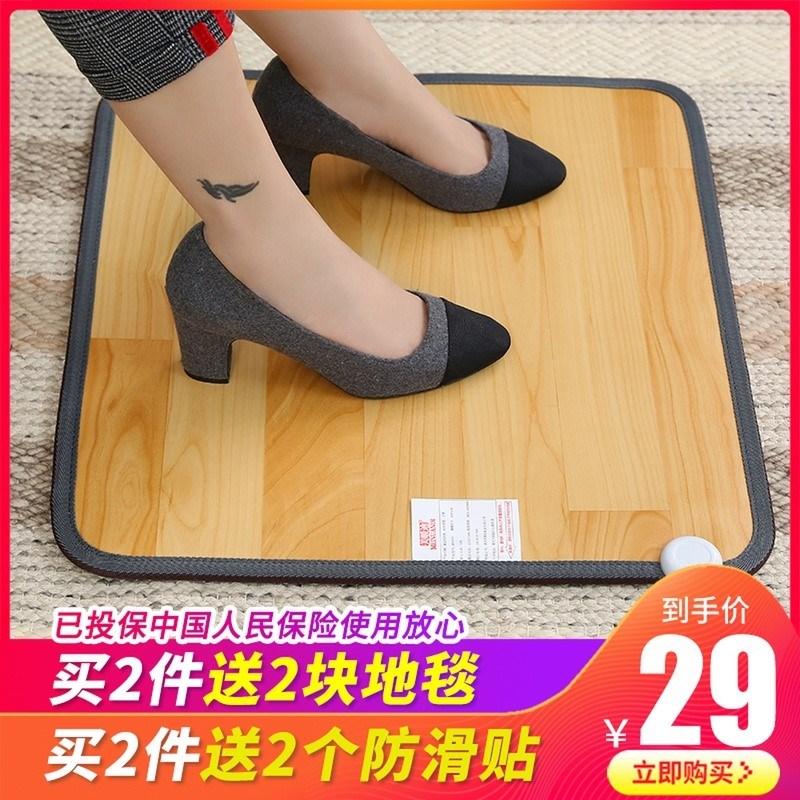 暖脚宝 办公室取暖插电加热板垫 男/过冬腿冷 保暖女足神器