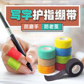 手指绷带 学生写字护指绷带神器可爱 护指绷带 防磨老茧 自粘绷带图片
