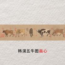 心書房玄關掛畫復制山水畫水墨名畫仿古畫30X60袁松年春溪探勝圖