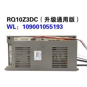 万家乐燃气原装主板/电脑板 RQ10Z3DC JSQ20-10Z3控制板热水器!
