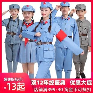 成人红军演出服小八路军衣服儿童解放红卫兵服装新四军军装套装女
