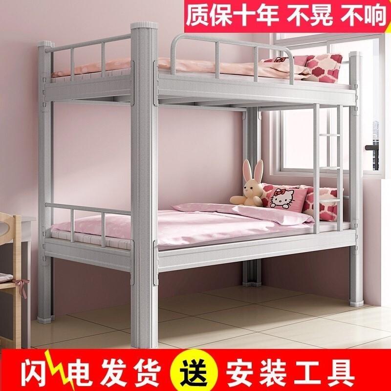 包邮学生床宿舍双层1.2米员工上下铺铁床 高低双层铁床双层床定做
