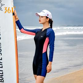 361度连体游泳衣女平角保守遮肚显瘦长袖防晒2020年新款温泉泳装