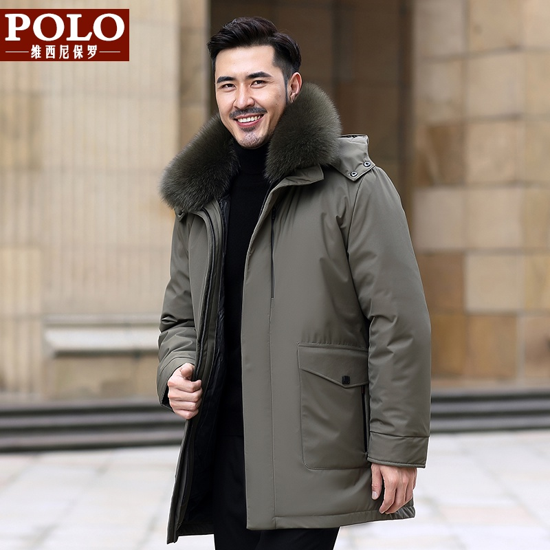 Middle-aged and elderly down jacket men's father wear thickened mid-length men's pie overcoming large size father winter jacket