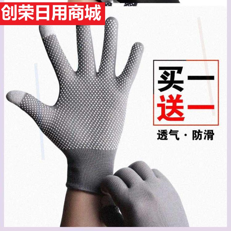 Running, cycling, playing badminton, gloves, antiskid and cocoon proof, students training, absorbing sweat in spring, Korean couple