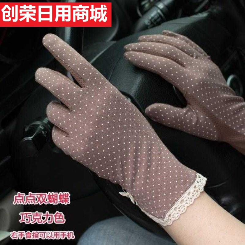 Summer womens work antiskid riding electric elastic lace spring and autumn single short driving sun protection gloves motorcycle thin