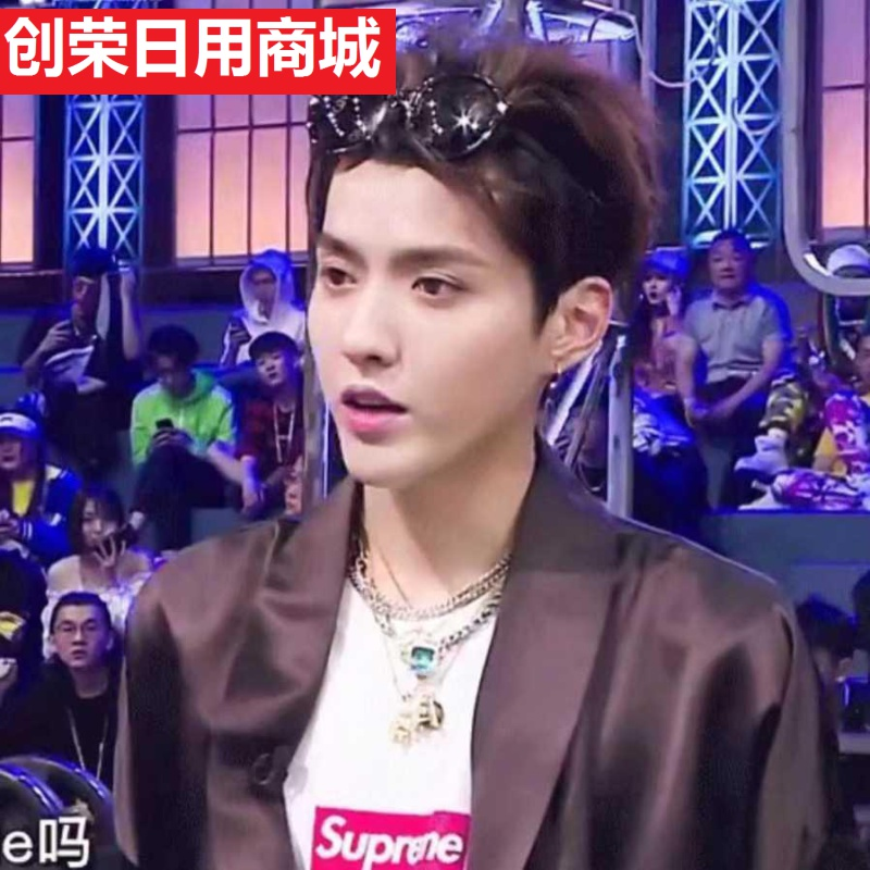 Wu Yifans same freestyle Mini Diamond Gemstone Pendant with hip hop mens and womens gemstones Necklace in China