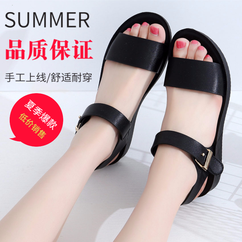 Snow yierkang womens sandals womens summer 2020 new student word with black Roman shoes flat sole flat heel 100